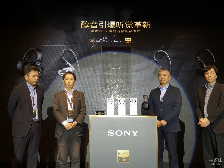 索尼音频新品发布