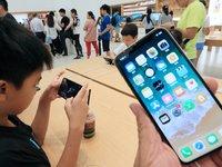 台积电受计算机病毒感染,新款iPhone或将推迟 | 8月10日坏消息榜