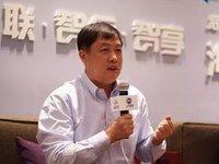 实践一年后,上汽副总裁蓝青松复盘C2B模式落地:制约我们发展的是传统力量