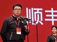 顺丰王卫:中国更需要做事的人,不是说太多的人 | CEO说
