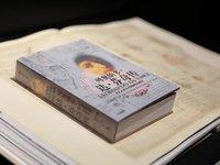 这位网红的鼻祖、500多年前的斜杠青年的传记终于被公开   好书优选