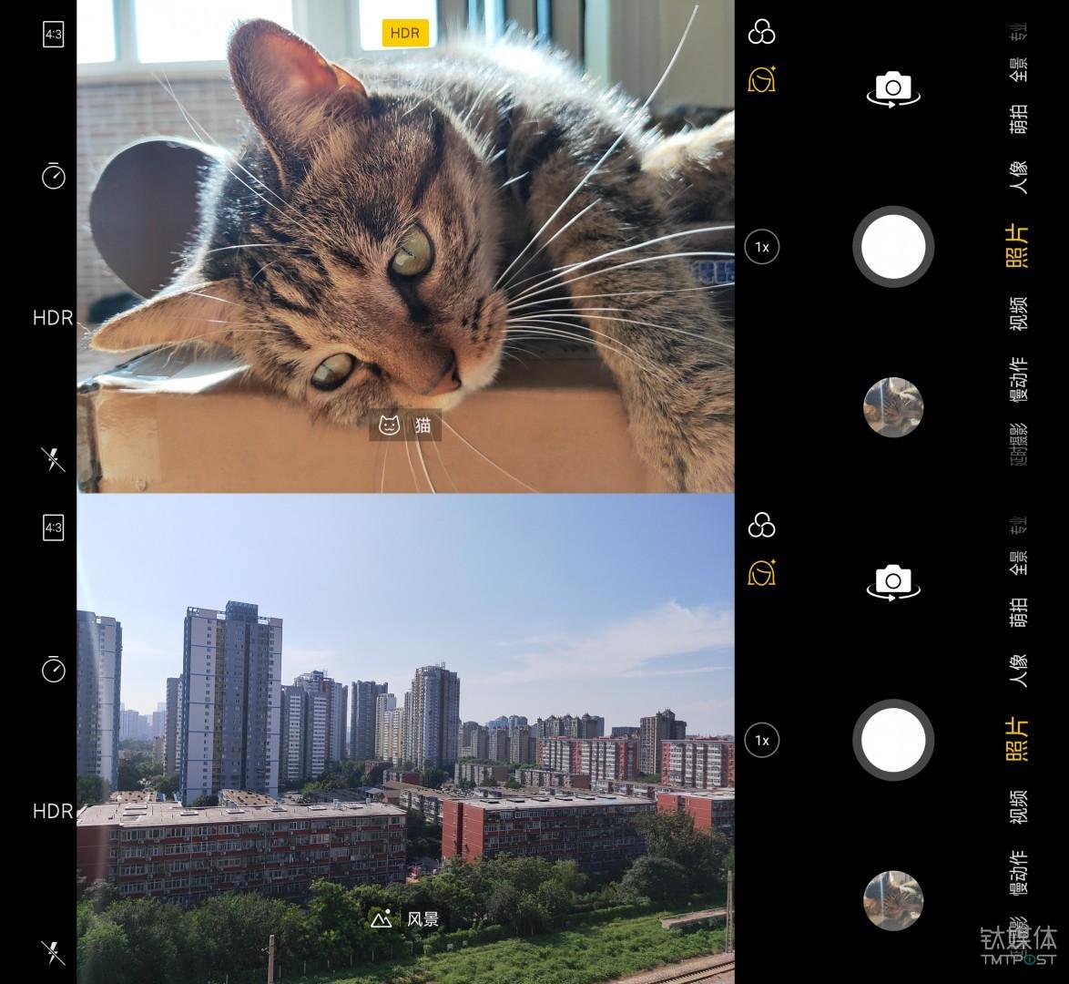 AI智能拍照