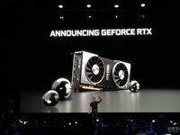 实时光影追踪技术,英伟达发布RTX20系列显卡,售价799美元起