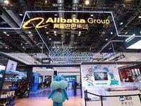 阿里巴巴Q1净利润76.50亿元 ,同比下滑46% | 钛快讯