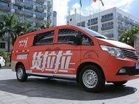 客户遭到司机骚扰,货拉拉称已对涉事者永久封号 | 8月27日坏消息榜