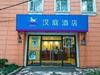 曝华住旗下酒店数据疑泄露,回应称已报警 | 8月28日坏消息榜