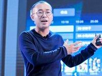 小米生态链公司云米在美IPO,拟融资1.5亿美元 | 钛快讯