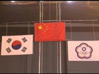 中国队在《英雄联盟》最后决战中逆袭韩国,共拿下亚运会电竞项目两金 | 钛快讯