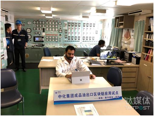 新加坡船方签署提单现场