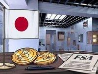 【链得得独家】日本金融厅监管态度回暖,交易所扩张趋势抬头