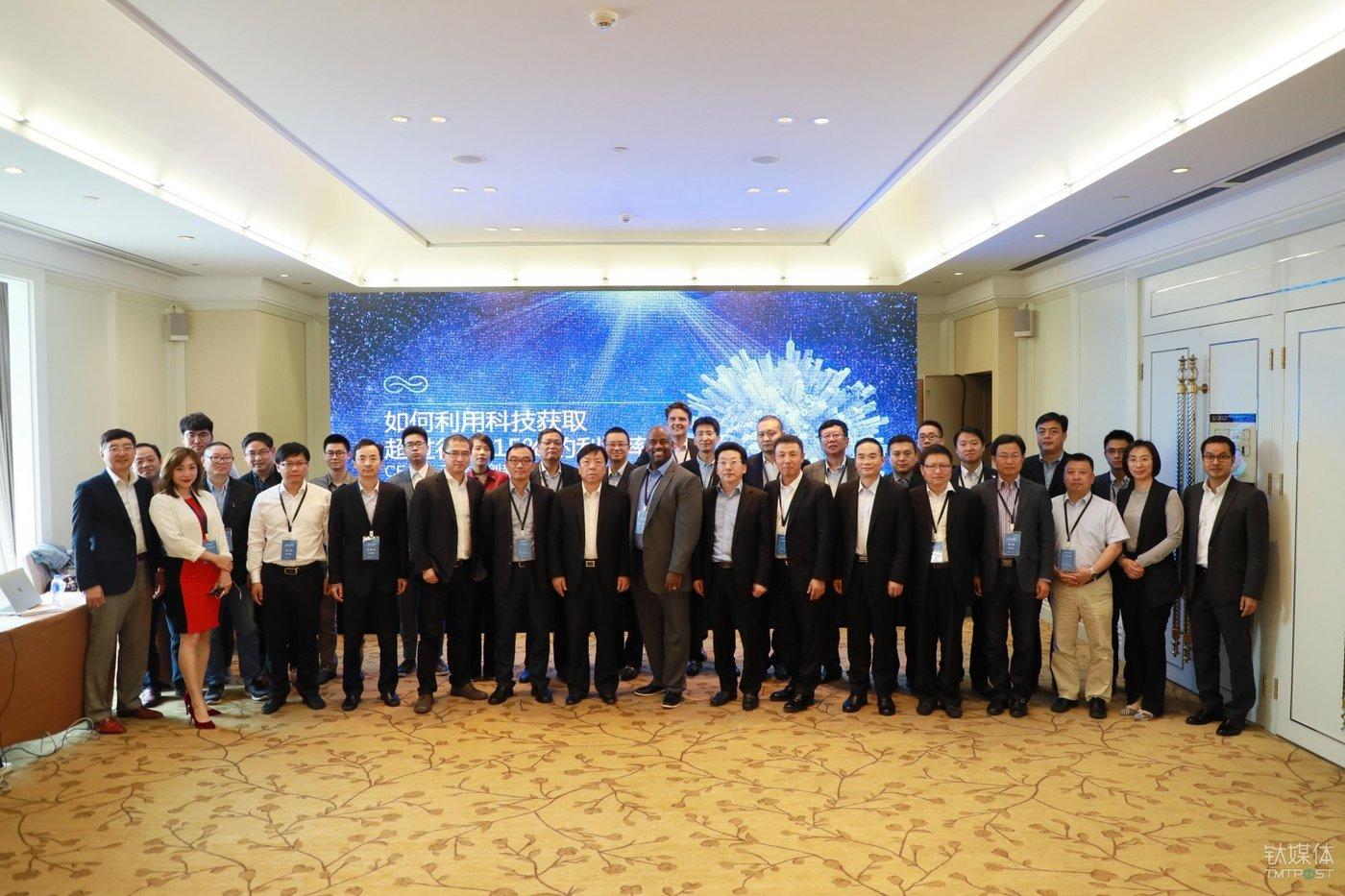 来自17家知名企业高层管理人员参与本次圆桌会议