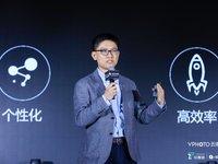 拆解流利说招股书:2017年净亏损2.4亿元,创始人王翌持股27.9%