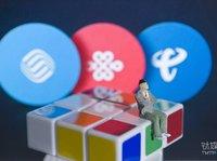 三大运营商未来如何转型?内容运营是发力点