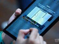 被冷落的安卓平板,能否被三星的微创新带来新期望