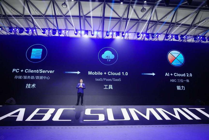 """百度云发布 ABC 3.0,张亚勤称""""云计算架构发生根本变化"""""""