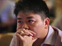 美国警方:刘强东涉嫌一级强奸罪,尚未被控罪丨钛快讯