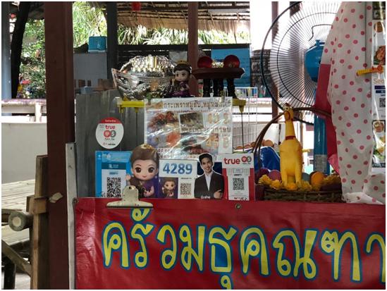 鲜少发现SCB、TrueMoney一同的兼容二维码推行,摄于曼谷郊外集市