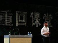 马云宣布明年辞任董事会主席:任何人都不可能永远担任公司CEO和董事长 | 钛快讯