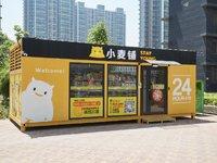 照搬日本便利店模式行不通,小麦铺找到的切入点是便利餐饮 | 快公司