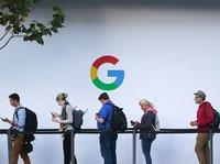 """""""谷歌帮""""中国造富记"""