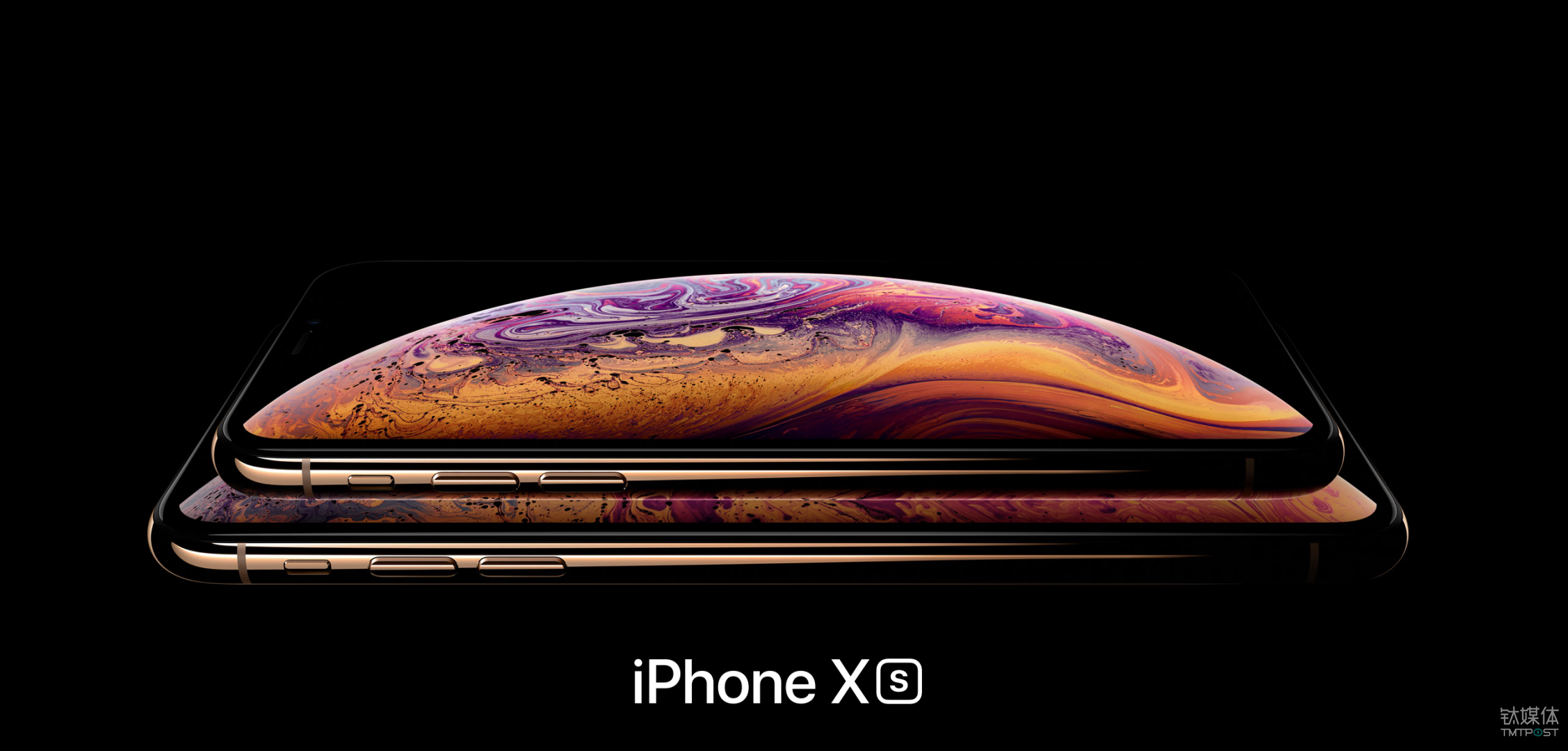 iPhone Xs和iPhone Xs Max