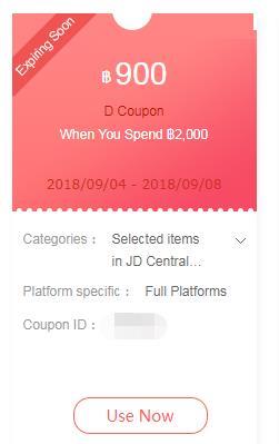 JD Central的99购物节优惠券