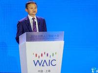 马云:不是中国的制造业不行,而是落后的制造业不行丨2018世界人工智能大会