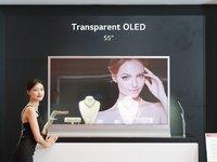OLED已经占领你生活的方方面面,你还不知道它是啥