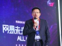 IDG资本牛奎光:硬科技和全球化,中国未来10年投资的关键词