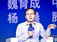 【链得得独家】中国信通院魏凯:区块链是互联网技术补丁,需推动区块链与实体经济深度融合