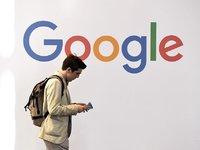【钛晨报】谷歌结束加密货币广告禁令,计划允许正规交易所购买广告