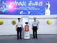 """IT老牌文思海辉入局AI,用机器人解决政务""""最后一公里"""""""