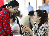 19部委联合发文:加快培育数字经济新兴就业机会