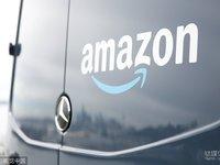 亚马逊遭200多名快递司机起诉,普遍存在工资少发情况   9月26日坏消息榜
