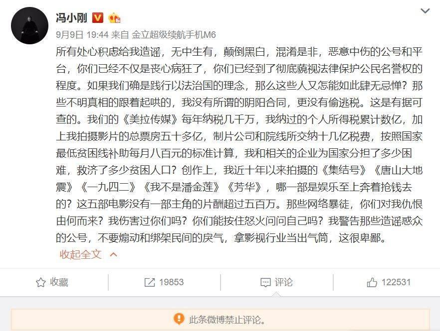 范冰冰消失的100天:步刘晓庆后尘,她还能全身而退吗?