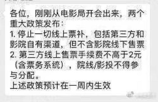 告别19.9票价,中国电影产业的焦虑与新生