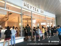 极光大数据:喜茶和奈雪の茶女性用户占比高达58.26%