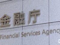 【链得得独家】日本区块链策略升级:金融厅针对性改组,IT巨头加速入局
