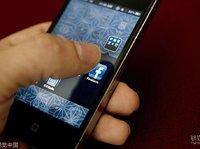 【钛晨报】Facebook为苹果iPhone用户推出Facebook Lite,大小仅5M