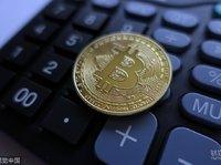 使用数字货币交易所时,用户更关心哪些要素?