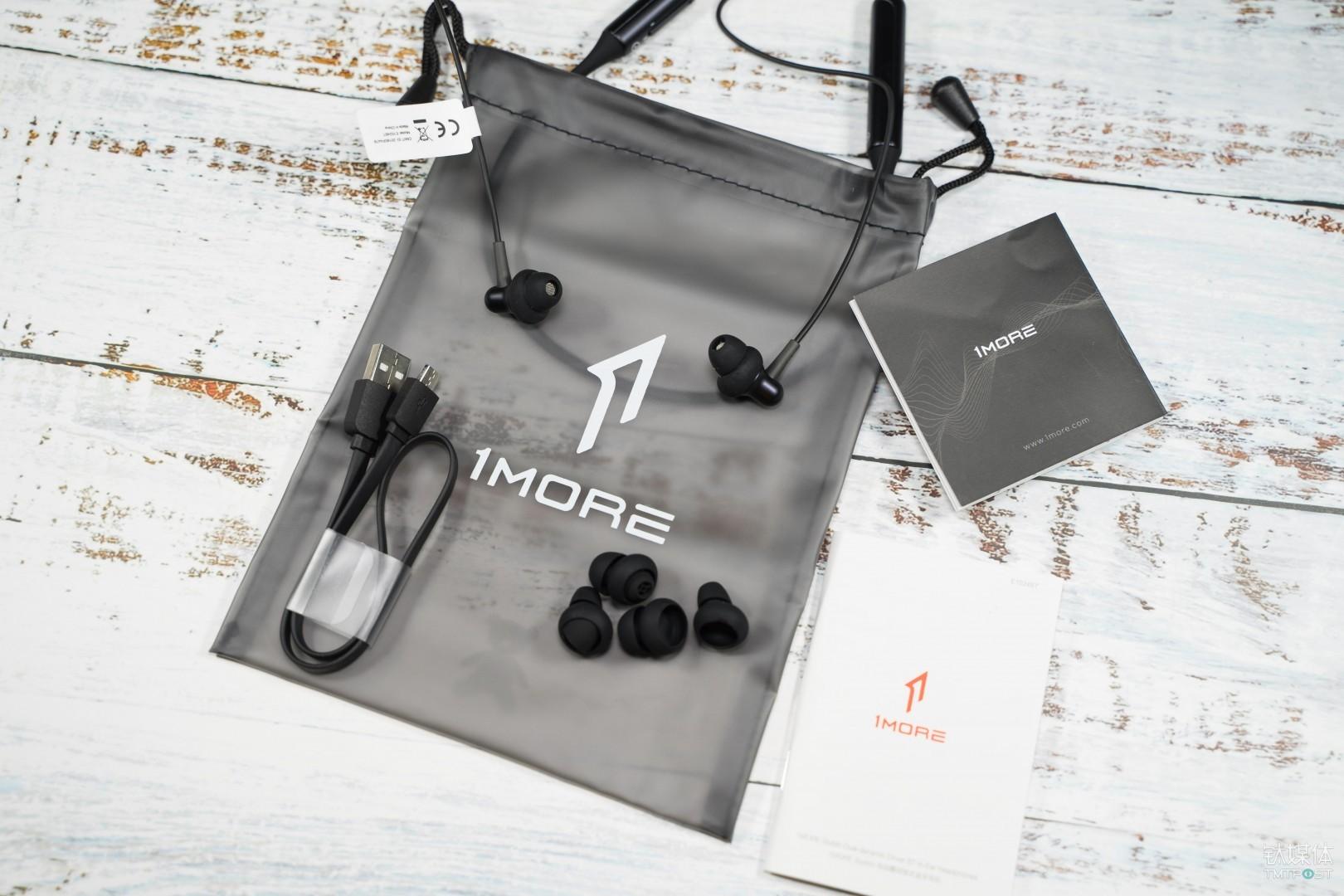 耳机袋、耳机套等配件