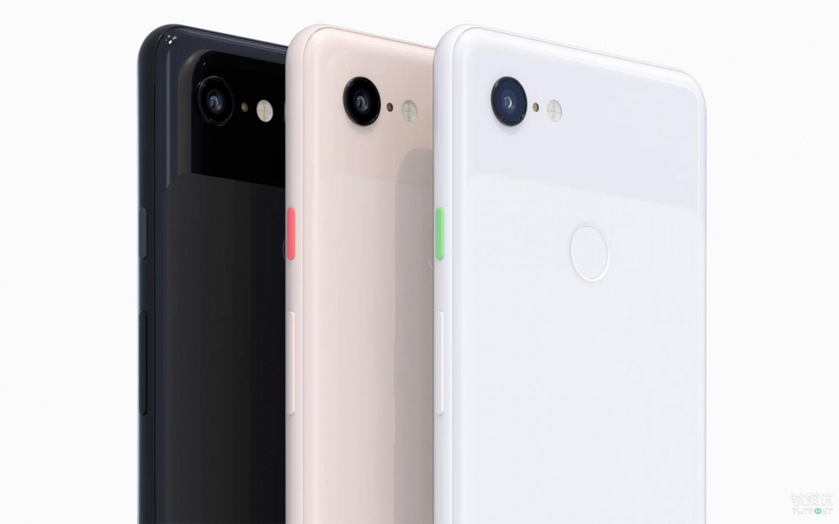Google Pixel 3 系列手机