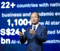 华为公布AI发展战略,并连推两款芯片丨钛快讯