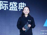 她曾是中国顶尖调查记者,花6年时间缔造出一家进军国际的科技媒体