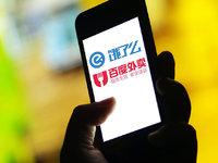 """百度外卖正式更名为""""饿了么星选"""",要做高端外卖平台   钛快讯"""