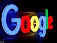 因欧盟反垄断政策,谷歌系软件要对欧洲手机厂商收费了