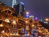 """重庆:一座""""网红城市""""的诞生"""