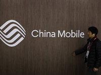 受提速降费影响,中国移动营收4年来首次下滑
