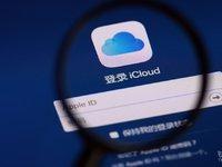 苹果iCloud大面积瘫痪,大量官方服务无法使用 | 10月24日坏消息榜
