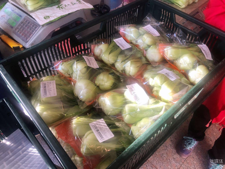 在生产基地打包好的蔬菜